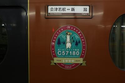 5O9A0732.JPG
