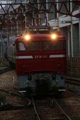 5O9A0780.JPG
